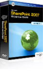 SharePoint Training DVD: Development